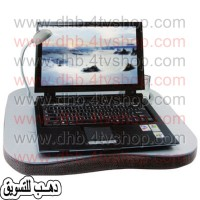 شنطه و مخدة و حامل لاب توب بكشاف portable laptop cushion with light